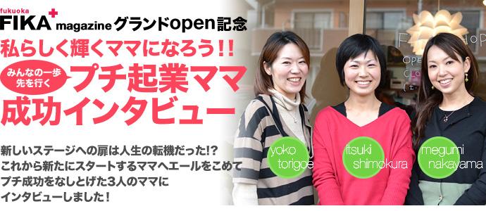 201305_tokusyu