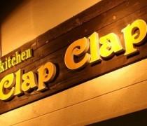 cafe&kitchen ClapClap 正方形