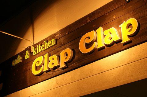 cafe&kitchen ClapClap